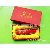 高端礼盒海绵价格 礼品盒包装 礼包海绵生产