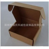 深圳淘宝纸箱纸盒包装厂家 天天快递盒生产厂家 网购纸箱纸盒批发