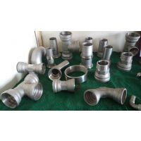 硅溶胶精密铸件、不锈钢铸件、汽车配件、泵阀叶轮配件、管接件、船用五金