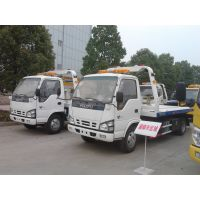 平乐县小型4S店拖车品牌型号