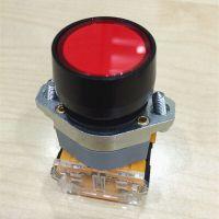 上海二工APT按钮LA39-A1-11/R 西门子