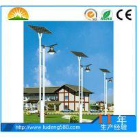 太阳能户外led庭院灯4米 一体化太阳能庭院灯