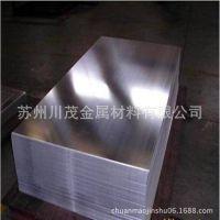 高强度MIC-6进口铝合金厚板 MIC-6进口西南铝合金 现货国标品质直销
