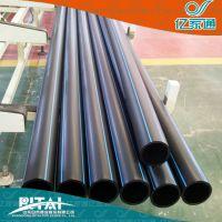 全新料PE管 各型号PE给水管批发 黑色PE塑料管