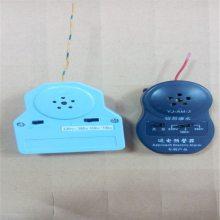 供应山东东营220~380v~10kv~35kv近电报警器的价格,金淼电力提供