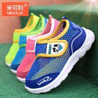 2015童鞋夏 儿童网鞋 透气防滑中小童儿童运动鞋 品牌童鞋批发