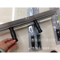 PVC双手大刮板  抹泥板 双柄批腻子刮板 塑料大板 PVC可调式刮板