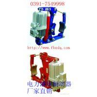 找YWZ5电力液压块式制动器质量的厂家 焦作制动器