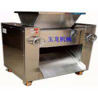 (鑫玉龙)厂家生产休闲食品加工机械 不锈钢自动压豆机谷类压碎机