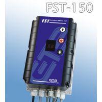 供应德国GTE微软控制单元FST-75
