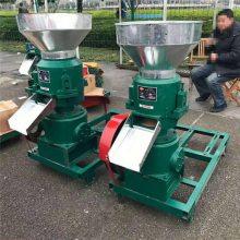 自动上料的饲料颗粒机 饲料制粒成套加工设备