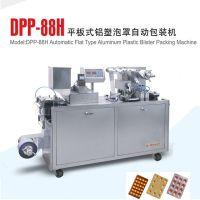 供应医学院 实验室 制剂厂用小型华勒DPP-88H铝塑泡罩包装机