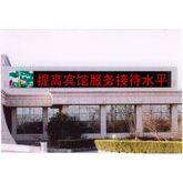 相城区阳澄湖旅游度假区莲花村户外滚动广告牌制作 制作大型广告牌价格