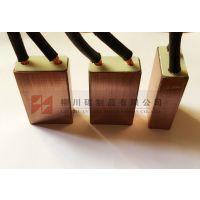 柳川碳刷 IOS9001 J164 20*40*60 高铜 优质电刷