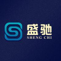 深圳市盛驰科技有限公司