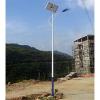 供应甘肃庆阳农村太阳能LED路灯/太阳能LED路灯批发/太阳能路灯安装
