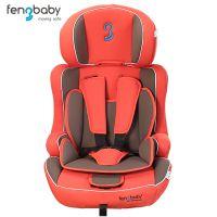 fengbaby儿童安全座椅汽车用isofix latch接口宝宝坐椅3C9-12岁