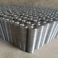 旺来热镀锌电焊网 南昌电焊网 热轧钢筋焊接网