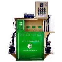 聚划算小型一体化科研实验室废水处理装置重金属去除恒大兴业