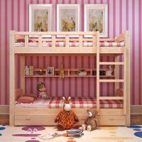 贵州实木公寓床 实木高低床 上下双层床新款定制 贝贝乐家具