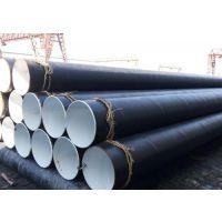 防腐螺旋焊接钢管厂家|大同螺旋焊接钢管|天翔成螺旋管