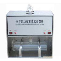 石英自动双重纯水蒸馏器价格 WD1810-B