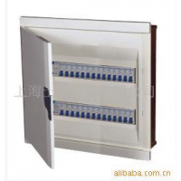 供应24回路塑面铁底配电箱,仿海格型 模数化配电箱 照明箱 暗箱