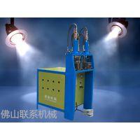 联动机械供应防盗网扶手护栏液压机
