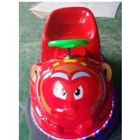 遥控咪咪电动车每一台的价位 大憨熊咪咪电瓶车 双人玩的咪咪车报价