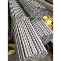直销佛山不锈钢工业管,不锈钢无缝管