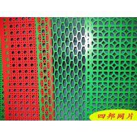 网片/冲孔网/多孔板/异形钢板网/建筑网片价格/矿筛网厂家