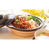 重庆辣香居餐饮(图)、煲仔饭机、煲仔饭