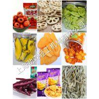 果蔬脆片真空油炸机、全自动果蔬脆片生产线