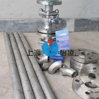 现货C4钢无缝钢管 C4钢浓硝酸专用钢管 材质可检验上海怡凌