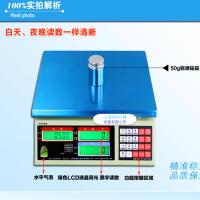 批发上海英展0-15kg电子桌秤高精度15kg30kg英展计重秤计数秤