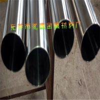 国产 进口304不锈钢管 不锈钢表面抛光无缝管 厂家直销