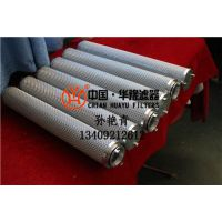 盾构机滤芯UL-20A-40UM-IVNM,华豫供应