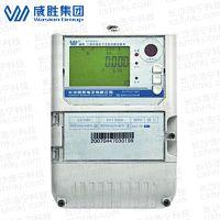 威胜牌DSAD331-ME1智能变电站专用电能表|0.5S级电表/电度表