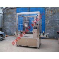 厂家直销 AT-FST 瓶装药粉包装机