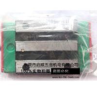 原装台湾上银直线导轨QHH15CA静音型线性滑轨/滑块