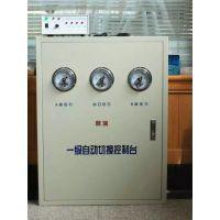 用中心供氧设备 全自动汇流排供气全自动切换柜氧气储罐供氧林邦