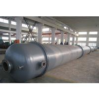 乳山日晟机械专业生产蒸馏釜|搅拌釜|机械密封|磁力密封
