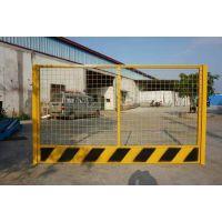 六枝特区专用电厂围网 工厂临时隔离网 车间可移动围栏规格