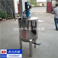 3000L膏霜剂真空乳化锅高剪切分散机供应商