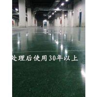 惠州石湾镇金刚砂起灰怎么办、福田镇耐磨地坪硬化处理、越用越完美