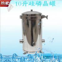 西宁 硅磷晶罐(安装与使用)