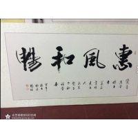 圣诞节礼品字画_北湖字画_名艺画苑