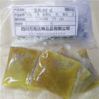 四川万高达味泡椒味方便面调料包批发价格