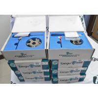 进口菱形负型精车刀CNMA120404 TT7005 taegutec/特固克数控刀具