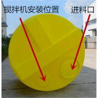 2吨PE塑料加药搅拌桶 杀菌剂搅拌箱厂家直销
